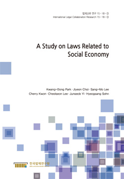 A Study on Laws Related to Social Economy