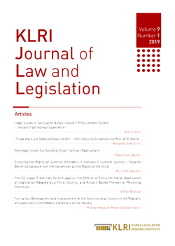 KLRI Journal of Law and Legislation Vol.9 No.1, 2019